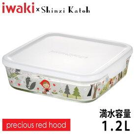iwaki(イワキ) Shinzi Katoh パック&レンジ precious red hood 満水容量1.2L