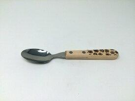 【在庫処分品】ShinziKatoh(シンジカトウ) ティースプーンよつば、柄の分は木製
