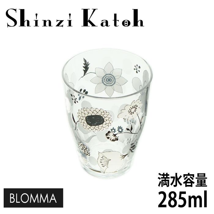 【在庫限定品】Shinzi Katoh スリールタンブラー(大) BLOMMA 満水容量285ml