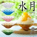 【40代女性】カキ氷をおしゃれな器に盛り付け!涼しげなガラス皿って?