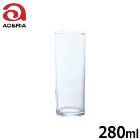 石塚硝子 アデリアグラス ゾンビー10 容量280ml 品番:B-4423