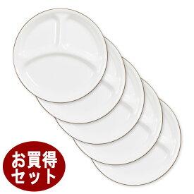 【在庫処分品】コレール タフホワイト ネイチャー ランチ皿(大) 5枚組 J310-CRB-5 CP-9440-5