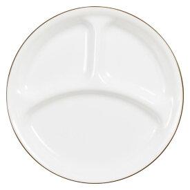 【在庫処分品】コレール タフホワイト ネイチャー ランチ皿(大) 径26cm J310-CRB CP-9440