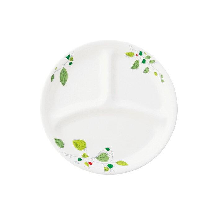 コレールグリーンブリーズ ランチ皿(小) 21.5cm<パール金属> J385-GBCP-9282