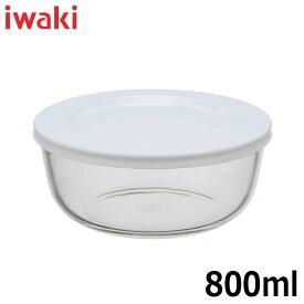 iwaki(イワキ) 保存容器 パックぼうる 800ml