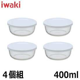 iwaki(イワキ) 保存容器 パックぼうる 400ml 4個組