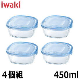 iwaki(イワキ) 保存容器 NEWパック&レンジ(アクアブルー) 4個組 角型 満水容量450ml