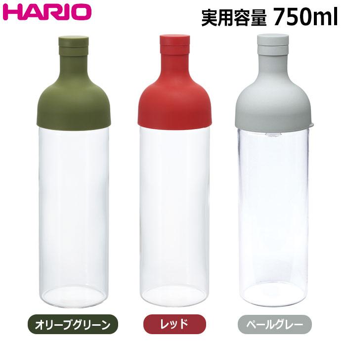 【ブラックフライデー】【全品ポイント5倍】HARIO(ハリオ) フィルターインボトル 実用容量750ml カラー:オリーブグリーン、レッド、ペールグレー ※各色別売