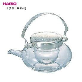 ハリオ(HARIO)冷酒器 丸 地炉利(ちろり) フタツマミなし360ml(実用容量:2合)