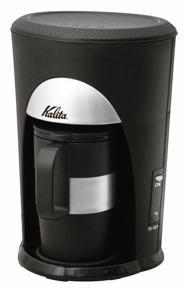 【在庫処分品】カリタ(KALITA)コーヒーメーカー(1杯用)【楽ギフ_包装】【楽ギフ_のし】