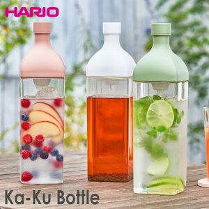 ハリオ カークボトル 1.2L KAB-120