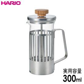 HARIO(ハリオ) ハリオール トレビ 実用容量300ml 2杯用
