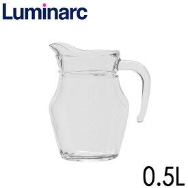 Luminarc リュミナルク アルク ピッチャー0.5L 品番:2370-347