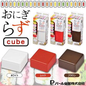 珍珠金属 Oni girazu cubeBox 颜色︰ 白色、 红色和棕色 * 与食谱卡片,每种颜色单独出售张对方的名片 !