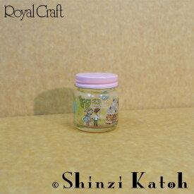 【値下げいたしました・在庫処分品】 Royal Craft Shinzi katoh(シンジ・カトー)Hansel&Gretel ミニビン 丸 容量35ml