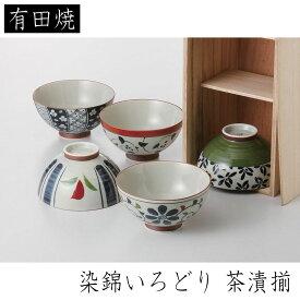西海陶器 染錦いろどり 茶漬揃 有田焼 材質:磁器 ※木箱入り