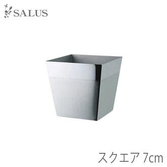 佐藤金屬興業SALUS成套設備暖水瓶廣場7cm