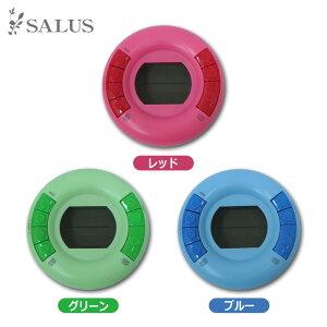 【在庫限定特価品】佐藤金属興業 SALUS デジタルタイマー EM238 カラー:レッド、グリーン、ブルー ※各色別売
