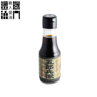 Gorobei 近藤酿造酱油空间 100ml品-3675-28