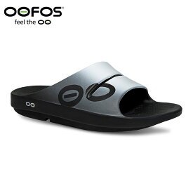 ウーフォス OOFOS リカバリーサンダル OOahh Sport(502004001)