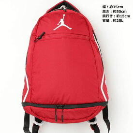 ナイキ/NIKE Jordan バッグ バックパック リュック ジョーダン Jordan Skyline Rise Pack 1810nbb(9a0058r78)