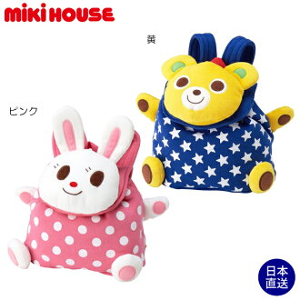 mikihausuputchi&usako☆小型帆布背包