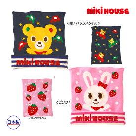 ミキハウス正規販売店/ミキハウス mikihouse プッチー&うさこ☆折り返しできる!はらまき(フリー)