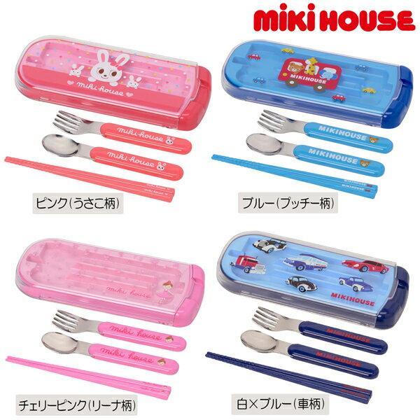 ミキハウス【MIKI HOUSE】ランチトリオセット