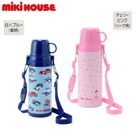 ミキハウス正規販売店/ミキハウス mikihouse リーナ&車◇ステンレスボトル(水筒)(0.6リットル)