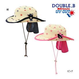 ミキハウス ダブルビー mikihouse 日よけ付きダブルラッセル素材のテンガロンハット(帽子)(48cm-56cm)