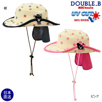 More than 80% of ultraviolet rays cover rates (UV cut)! The ten-gallon hat (hat) of the double Russel material with the double B awning (48cm - 56cm)