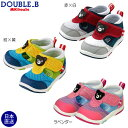 ダブルB【DOUBLE B】ダブルラッセル!サマーセカンドシューズ(12.5cm-15cm)