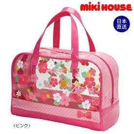 ミキハウス正規販売店/ミキハウス mikihouse リーナちゃん♪ハイビスカスプリントビーチバッグ