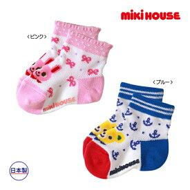 ミキハウス正規販売店/ミキハウス mikihouse プッチー&うさこ☆メッシュショートクルーソックス(9cm-17cm)