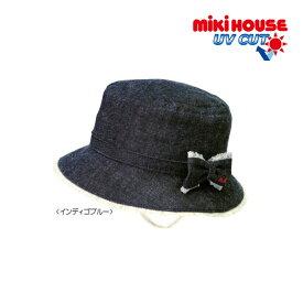 ミキハウス正規販売店/ミキハウス mikihouse リボン付き♪デニムクロッシェ(帽子)〈SS-L(46cm-54cm)〉