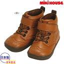 ミキハウス【MIKI HOUSE】ウィングチップブーツ(13cm-19cm)
