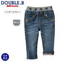 ダブルB【DOUBLE B】】★Everyday Double_B★ダブルウエストの定番ジーンズ(70cm-150cm)
