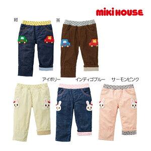 ミキハウス正規販売店/ミキハウス mikihouse 編みワッペンプッチー&うさこ 裏地付きパンツ(80cm・90cm)