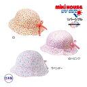 ミキハウス【MIKI HOUSE】(ベビー)小花柄*リバーシブル帽子〈フリー(44cm-48cm)〉