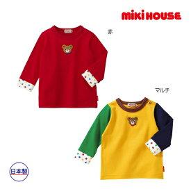 ミキハウス正規販売店/ミキハウス mikihouse プッチー☆ワンポイント長袖Tシャツ(100cm・110cm)