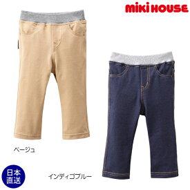 ミキハウス正規販売店/ミキハウス mikihouse EveryDaymikihouse デニム風ストレッチパンツ(70-130cm)