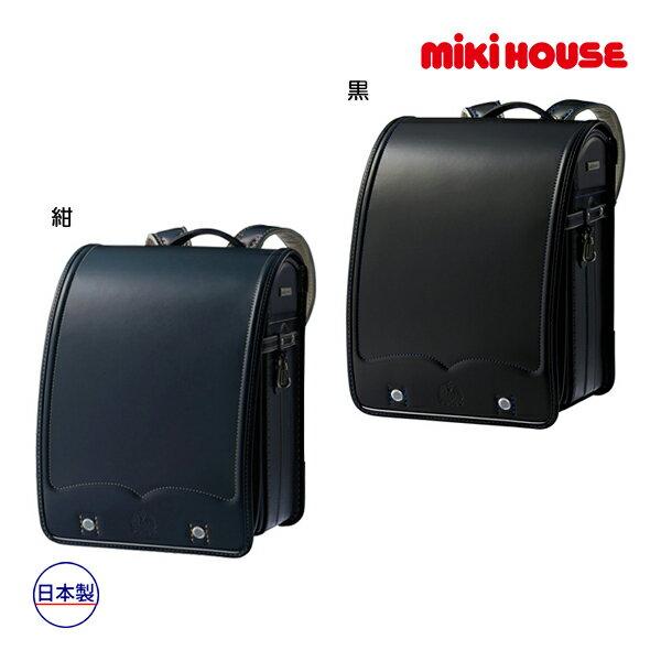 ミキハウス mikihouse ランドセル クラリーノ タフロックランドセル(エンブレム型押し) ランドセル2019(男の子) A4フラットファイル対応