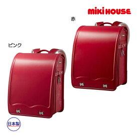 ミキハウス正規販売店/ミキハウス mikihouse クラリーノ タフロックランドセル(リボン) A4フラットファイル対応