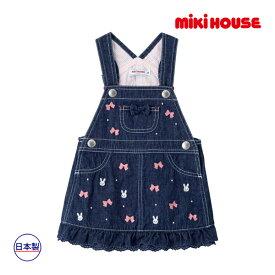 ミキハウス正規販売店/ミキハウス mikihouse うさこ 薄手のデニムジャンパースカート〈S-M(70cm-90cm)〉