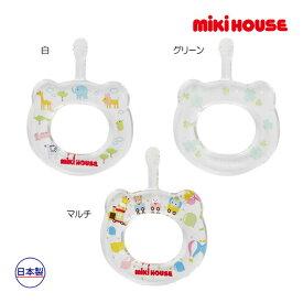 ミキハウス正規販売店/ミキハウス mikihouse (ベビー)ベビー歯ぶらし「HAMICO」ハミコ