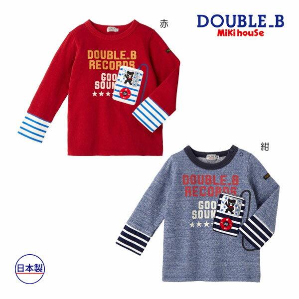 ミキハウス正規販売店/ミキハウス ダブルビー mikihouse ミュージックプレイヤー長袖Tシャツ(120cm・130cm)