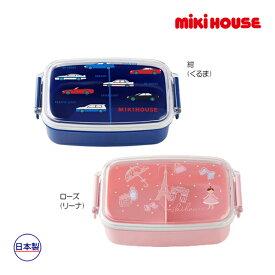 ミキハウス正規販売店/ミキハウス mikihouse 車&リーナランチボックス(お弁当箱)(500ml)