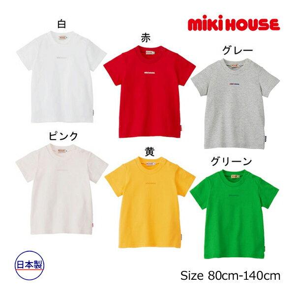 ミキハウス正規販売店/ミキハウス mikihouse ロゴプリント半袖Tシャツ(80cm-140cm)