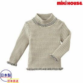 ミキハウス正規販売店/ミキハウス mikihouse ガールズ 綿ニットボーダータートルセーター(80cm・90cm)