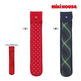 ミキハウス正規販売店/ミキハウス mikihouse ナイロン素材のリコーダーケース